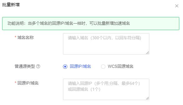 """网宿科技应邀参加""""2010福布斯中国潜力企业""""颁奖典礼"""