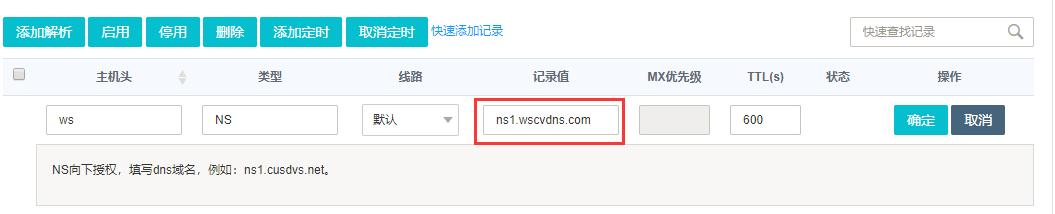 web应用防火墙有哪些应用场景?