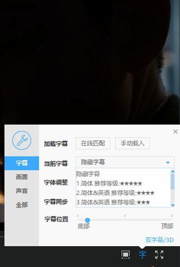 网宿科技发布2012年第二季度中国互联网发展报告