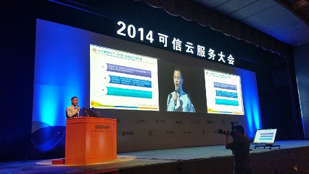 CDN服务商网宿科技与海尔COSMOPlat达成战略合作