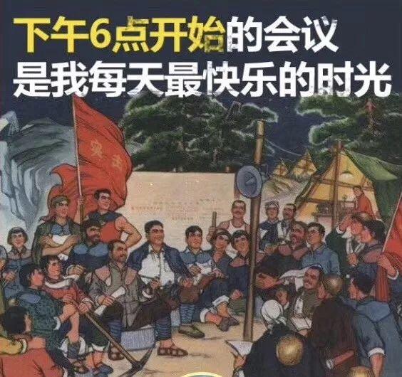 """网宿科技董事长刘成彦:中国互联网发展需从重""""量""""转为重""""质"""""""