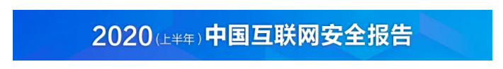 网宿安全亮相乌镇 云边协同护航数字经济