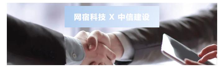 网宿CDN获《中国计算机报》编辑选择奖
