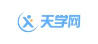 北京天学网教育科技股份有限公司
