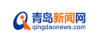 青岛新闻网
