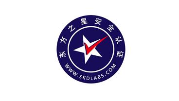 """国际权威认可!网宿获赛可达""""东方之星""""认证"""