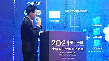 """又获""""数字化杰出方案奖"""",网宿SD-WAN打造行业实践标杆!"""