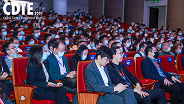 网宿亮相中国数字化创新博览会,赋能智慧医药新发展